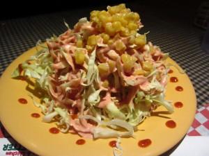 Love Letter - Salad