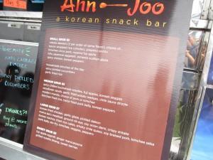 Santa Anita Food Truck Fest - AhnJoo Menu
