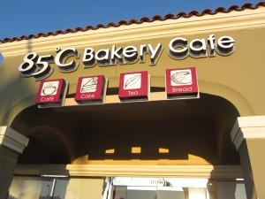 85C Bakery Cafe - Hacienda Heights