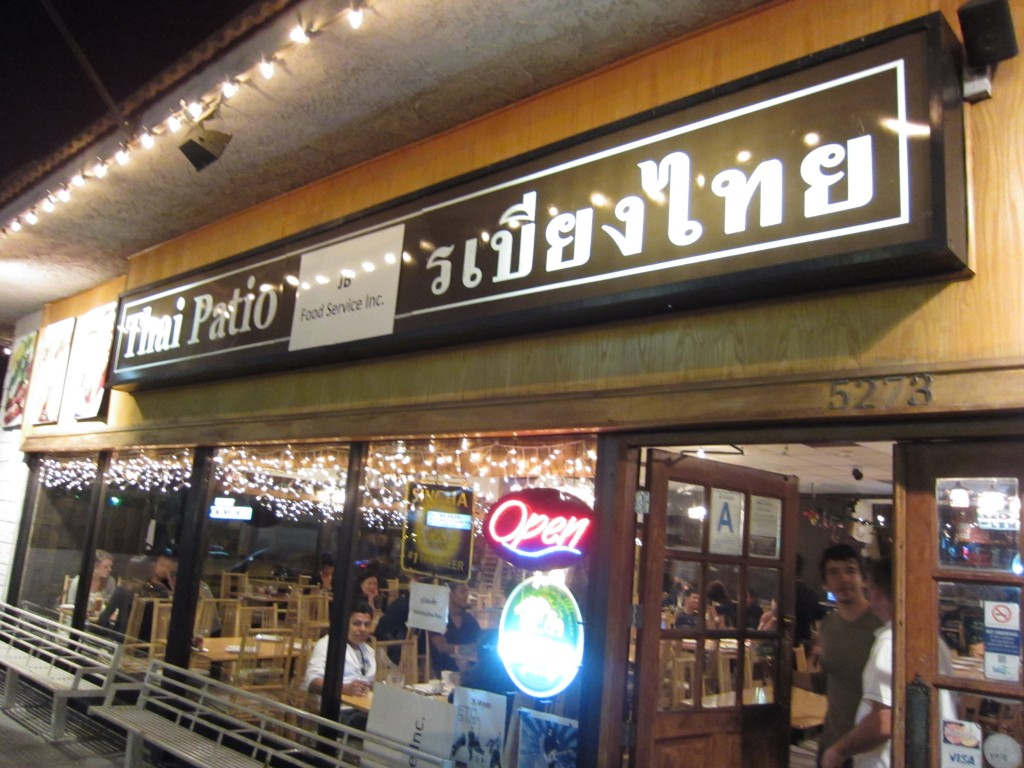 Thai patio night time chow at thai town dinedelish for Amazing thai cuisine north hollywood