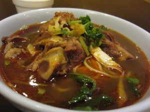 No 1 Noodle House - Beef Noodle Soup