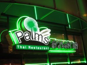 Palm's Thai Restaurant