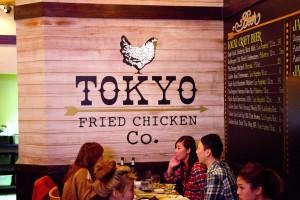 Tokyo Fried Chicken Company