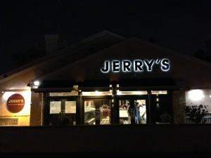 Jerrys Deli